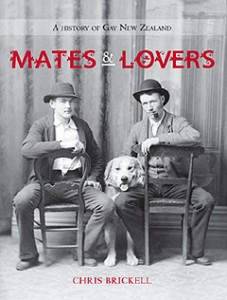Mates_Lovers_1