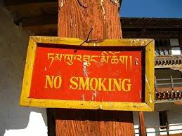 Bhutan – the only country to have banned the sale of tobacco