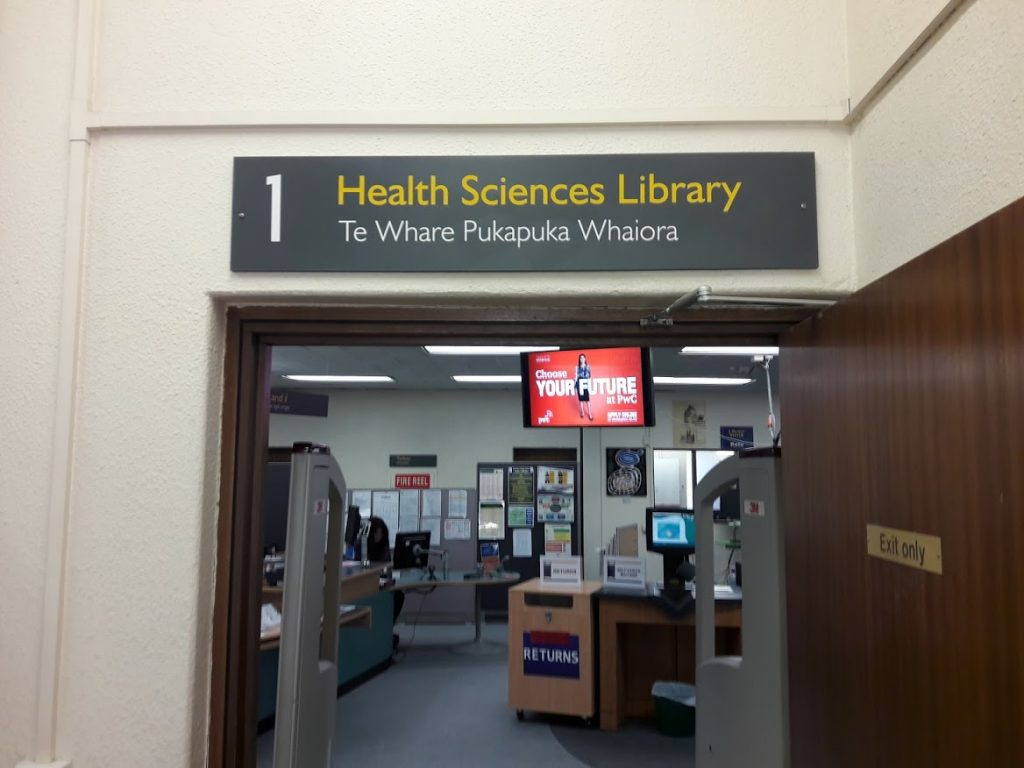 Entrance to Medical Library - 1st floor.