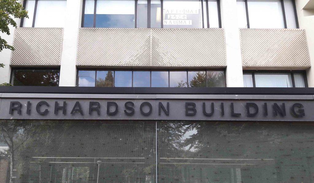 Entrance to Richardson Building