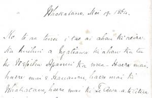 He wāhanga nō te tuhinga a Hauāuru Taipari.  Fragment of the text by Hauāuru Taipari.
