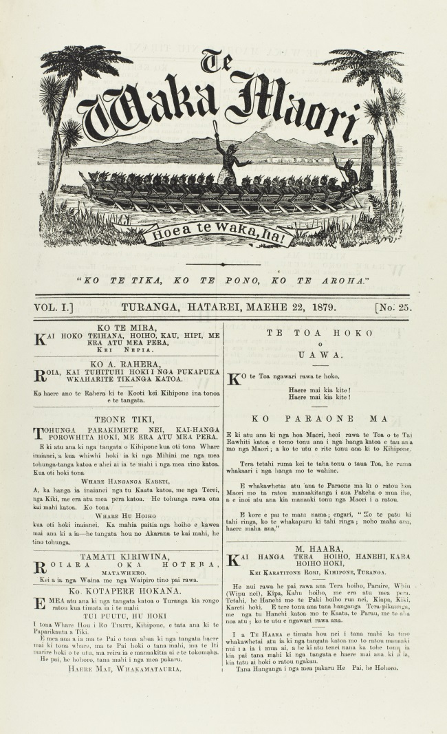 Te Waka Maori, 22 March, 1879
